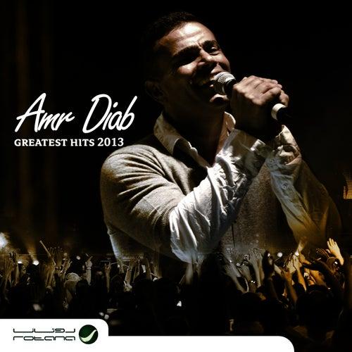 Amr Diab: Greatest Hits 2013 de Amr Diab