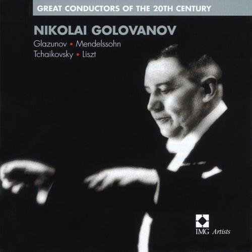 Great Conductors of the 20th Century de Nikolai Golovanov (2)