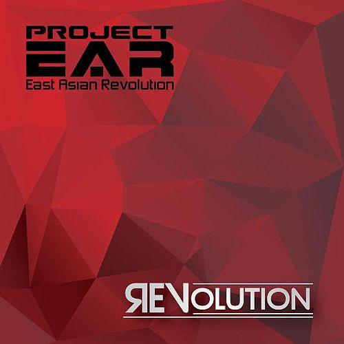 Revolution de Project Ear