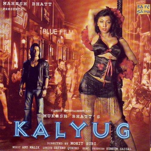 Kalyug by Various Artists