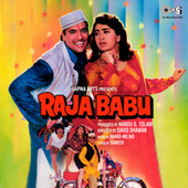 Raja Babu (Original Motion Picture Soundtrack) by Various Artists