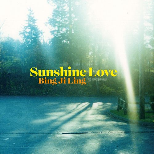 Sunshine Love by Bing Ji Ling