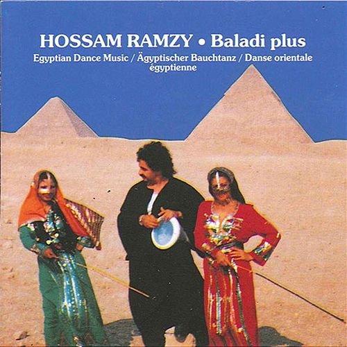 Baladi Plus: Egyptian Dance Music de Hossam Ramzy