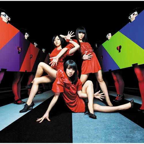 Fushizen Na Girl/Natural Ni Koishite von Perfume