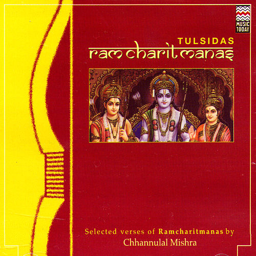 Ramcharitmanas by Channulal Mishra