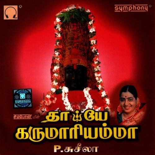 Thaaye Karumari Amma de P. Susheela