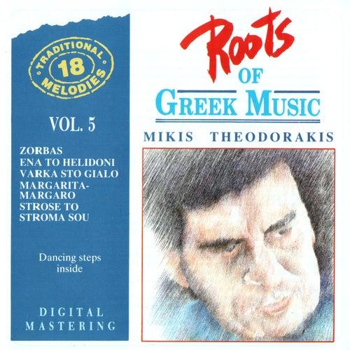 Roots Of Greek Music Vol. 5: Mikis Theodorakis by Mikis Theodorakis (Μίκης Θεοδωράκης)