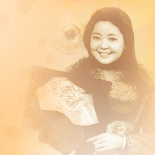Jun Zhi Qian Yan Wan Yu - Guo Yu 3 de Teresa Teng