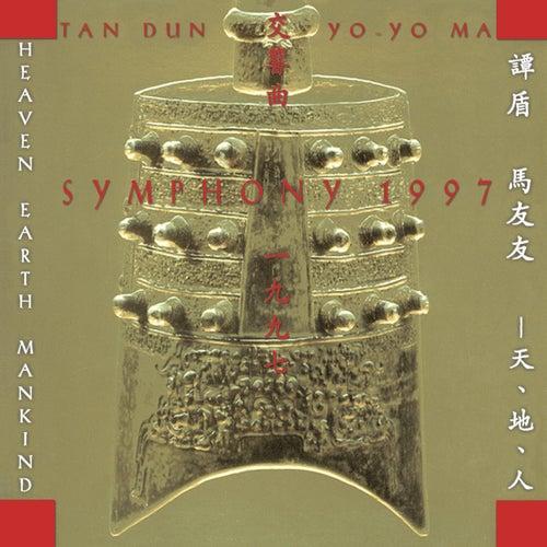 Tan Dun: Symphony 1997 (Heaven   Earth   Mankind) (Remastered) von Tan Dun