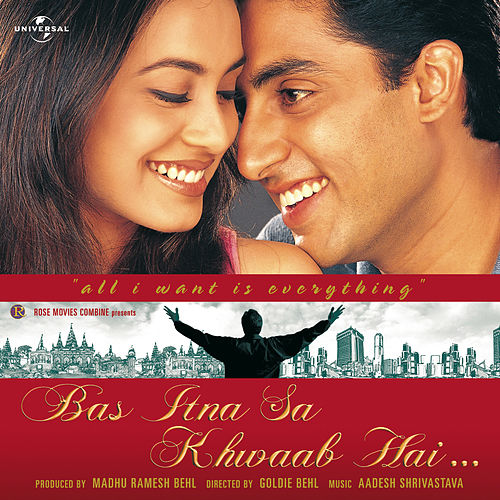 Bas Itna Sa Khwaab Hai by Various Artists