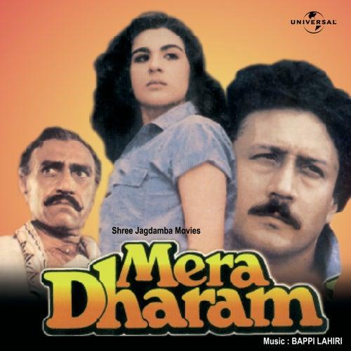 Mera Dharam by Asha Bhosle