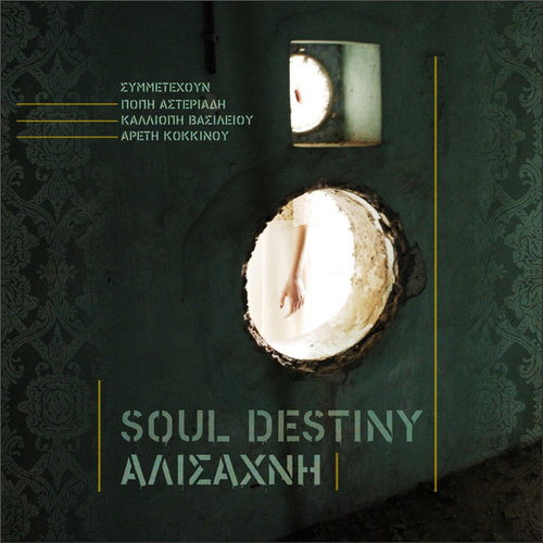 Alisachni by Soul Destiny