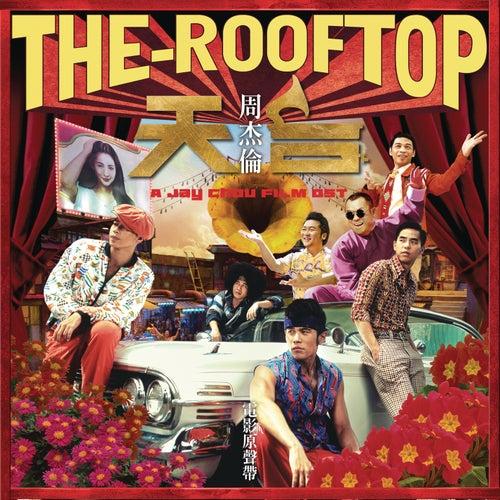 The Rooftop A Jay Chou Film OST de Various Artists