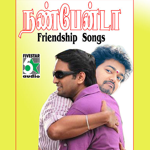 Nanbenda - Friendship Songs by Various Artists
