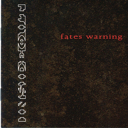 Inside Out by Fates Warning