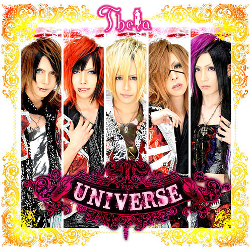 Universe - EP by Theia