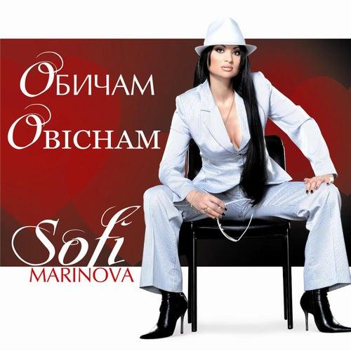 Obicham by Sofi Marinova