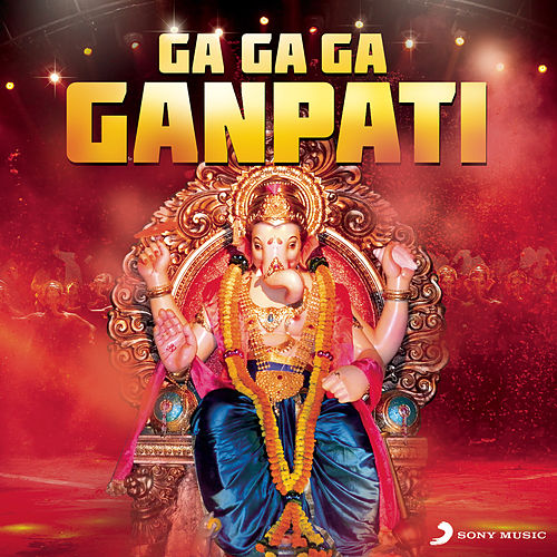 Ga Ga Ga Ganpati by Various Artists