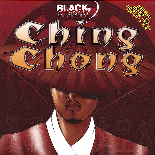 Ching Chong by Various Artists