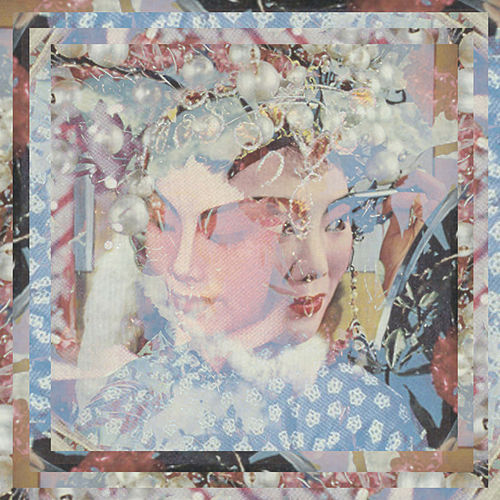 Out Of Touch In The Wild by Dutch Uncles