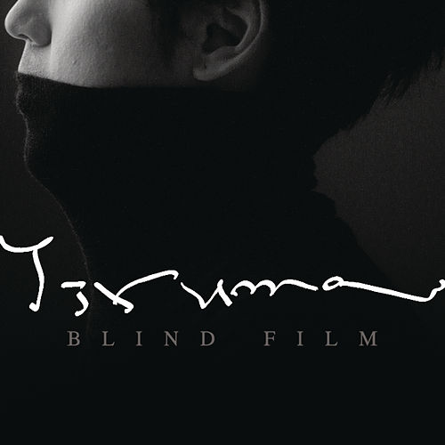 Blind Film de Yiruma