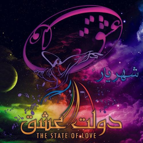 Dolate Eshgh by Shahryar