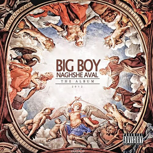 Naghshe Aval (Persian Music) by Big Boy