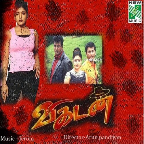Vikadan (Original Motion Picture Soundtrack) de Various Artists