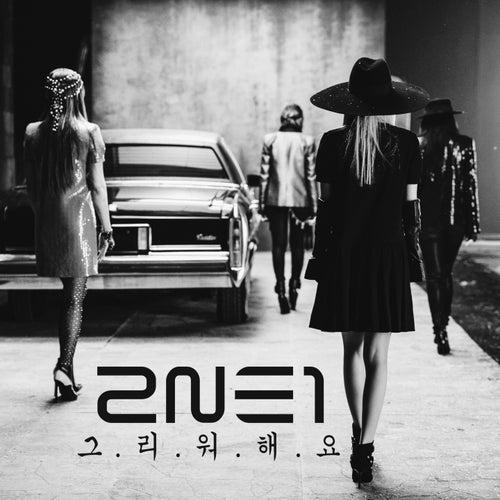 Missing You de 2NE1