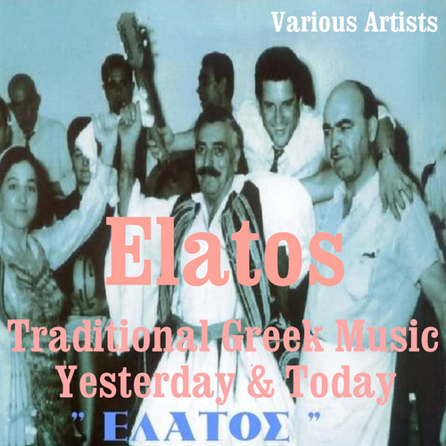 Elatos: Traditional Greek Music Yesterday and Today von Various Artists