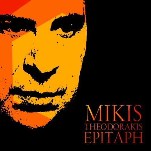 Epitaph by Mikis Theodorakis (Μίκης Θεοδωράκης)