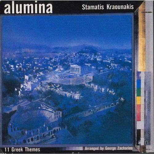 Alumina by Stamatis Kraounakis (Σταμάτης Κραουνάκης)