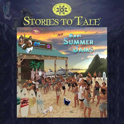 Cool Summer Jams by Various Artists