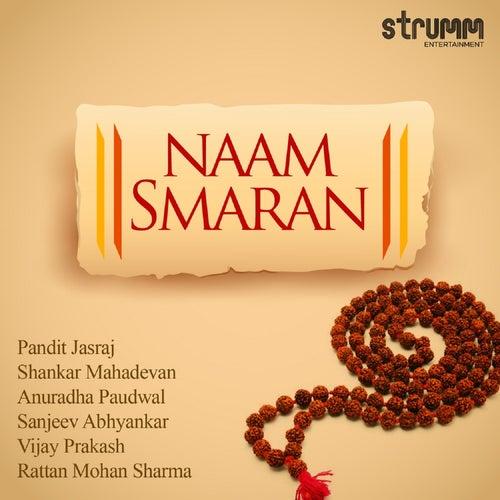 Naam Smaran by Various Artists