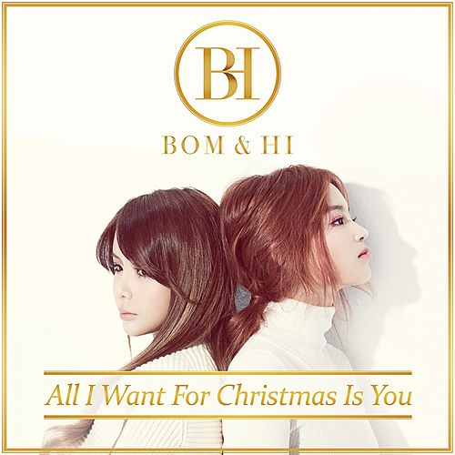 All I Want for Christmas Is You von Bom
