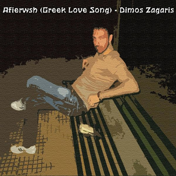 Afierwsh (Greek Love Song) by Dimos Zagaris : Napster