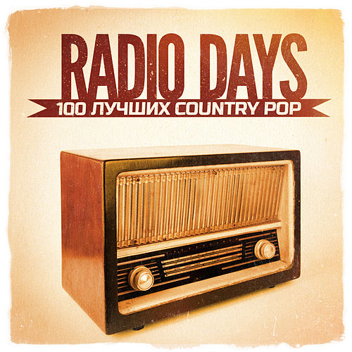 Radio Days, Vol. 3: 100 лучших Country Pop хитов 60-х и 70-х by Various Artists