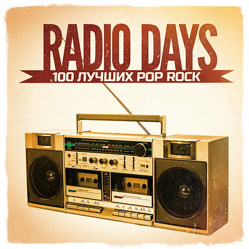 Radio Days, Vol. 4: 100 лучших Pop Rock хитов 60-х и 70-х by Various Artists
