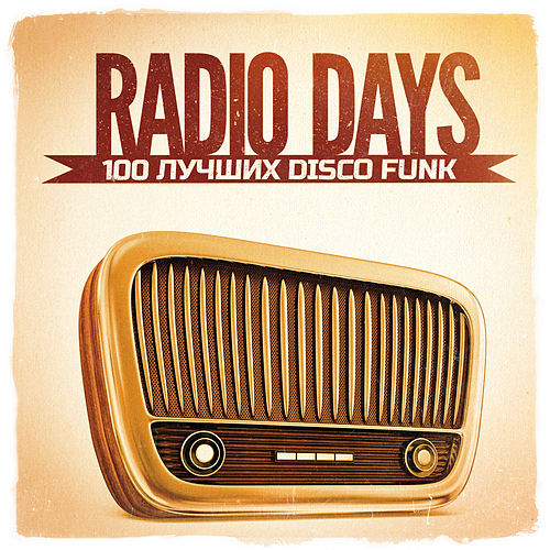 Radio Days, Vol. 1: 100 лучших Disco Funk хитов 60-х и 70-х by Various Artists