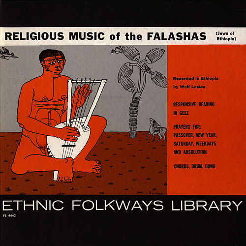 Religious Music of the Falashas (Jews of Ethiopia) by Unspecified