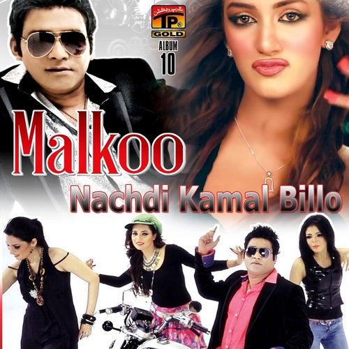 Nachdi Kamal Billo by Malko