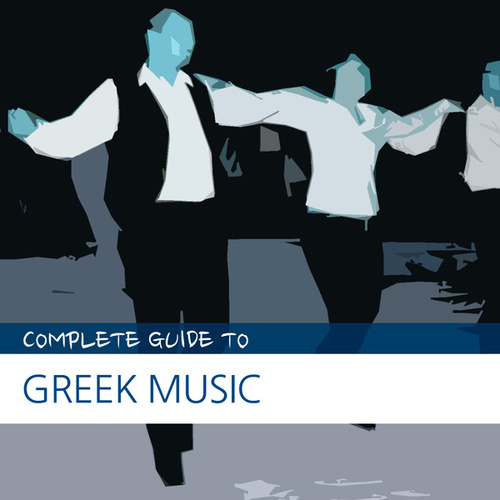 Rough Guide to Greek Music by Anastasia