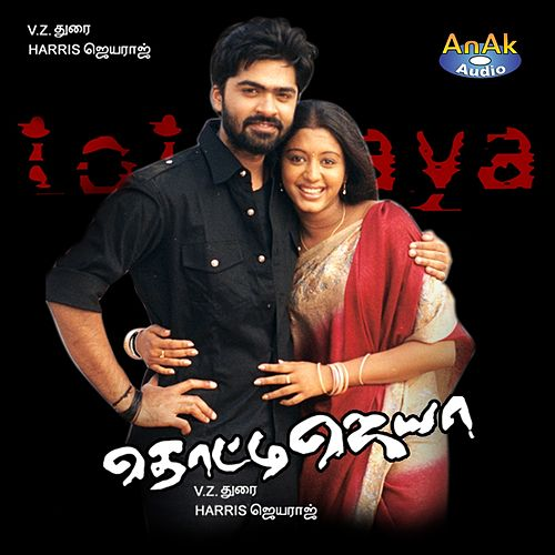 Thotti Jaya (Original Motion Picture Soundtrack) by Various Artists