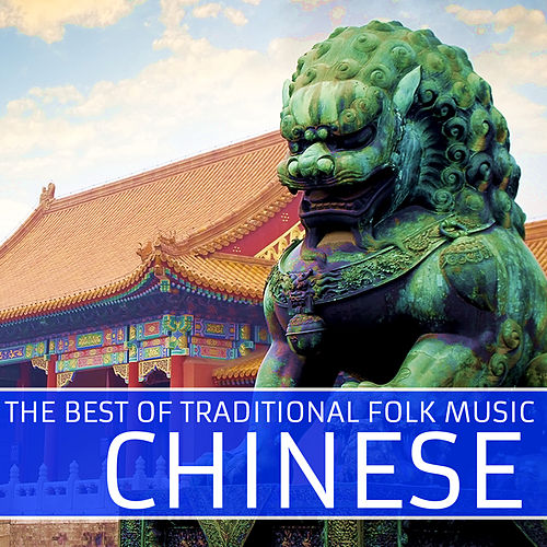 The Best of Traditional Chinese Folk Music Including Songs from the Chinese Circus de Various Artists
