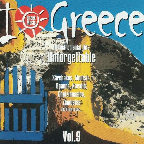 I Love Greece Vol.9 - Unforgettable by Bouzouki Kings