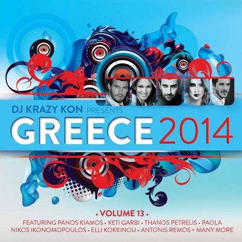 Greece 2014 Vol 13 de Various Artists