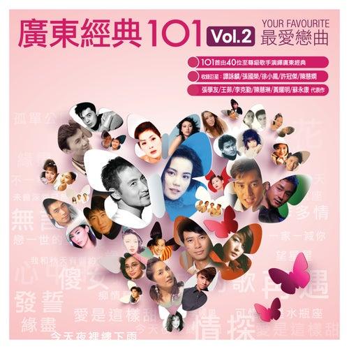 Guang Dong Jing Dian 101 Vol.2 de Various Artists