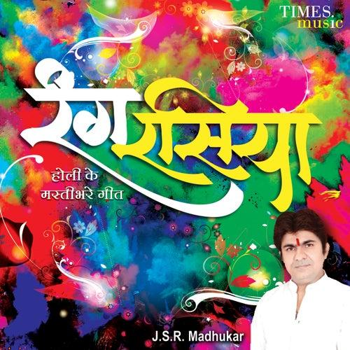 Rang Rasiya by J.S.R. Madhukar