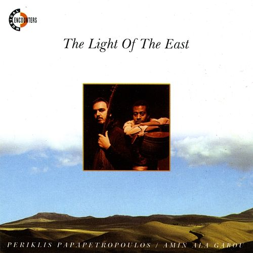 The Light Of The East by Periklis Papapetropoulos