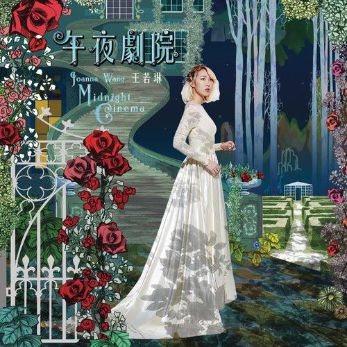 Midnight Cinema von Joanna Wang